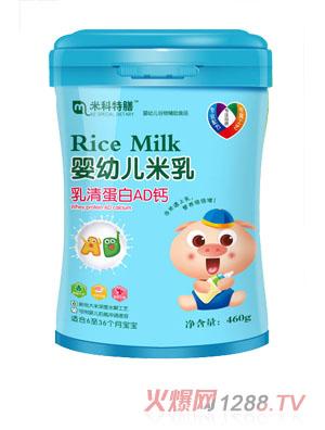 米科特膳婴幼儿米乳-乳清蛋白AD钙桶装