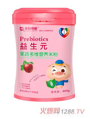 米科特膳益生元果蔬多维营养米粉桶装