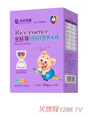 米科特膳金胚芽钙铁锌营养米精盒装
