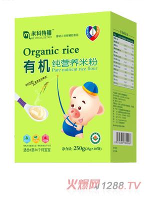 米科特膳有机纯营养米粉盒装