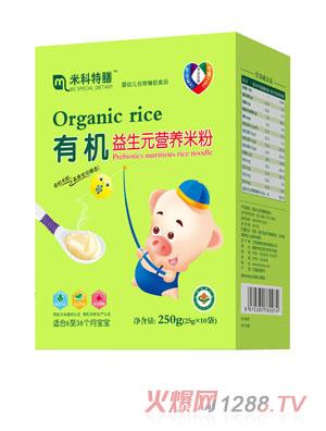 米科特膳有机益生元营养米粉盒装