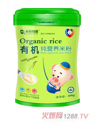 米科特膳有机纯营养米粉桶装