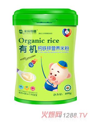 米科特膳有机钙铁锌营养米粉桶装