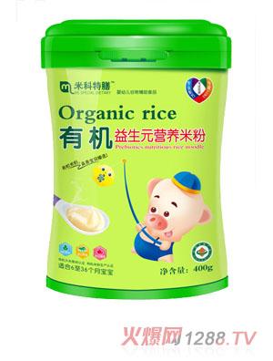 米科特膳有机益生元营养米粉桶装