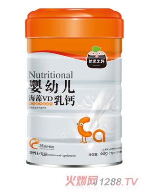 优爱米科婴幼儿海藻VD乳钙辅食营养素撒剂
