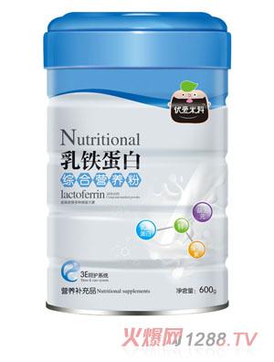 优爱米科乳铁蛋白综合营养粉