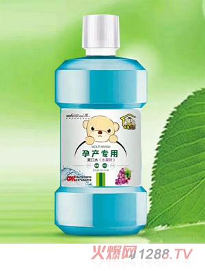 英皇贝贝孕产妇专用漱口水(水果味)