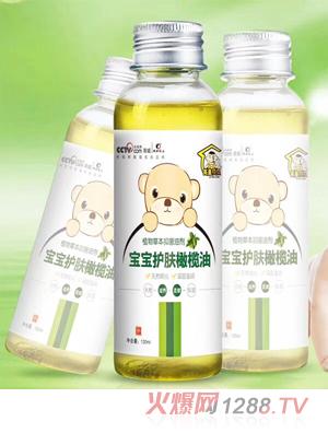 英皇贝贝宝宝护肤橄榄油