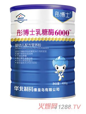 彤博士乳糖酶6000
