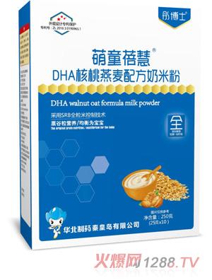 彤博士萌童蓓慧DHA核桃燕麦配方奶米粉盒装