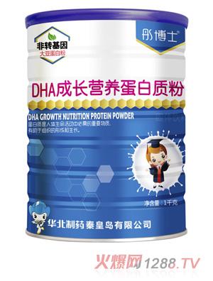 彤博士DHA成长营养蛋白质粉
