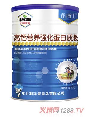 彤博士高钙营养强化蛋白质粉