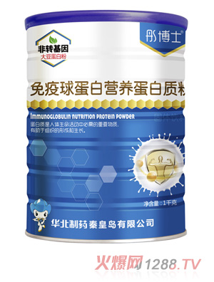 彤博士免疫球蛋白营养蛋白质粉