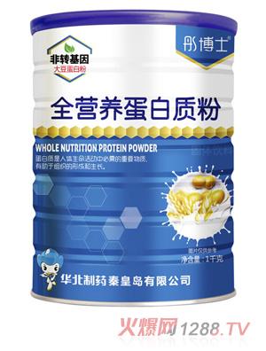 彤博士全营养蛋白质粉