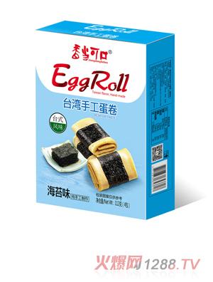香当可口台湾手工蛋卷-海苔味