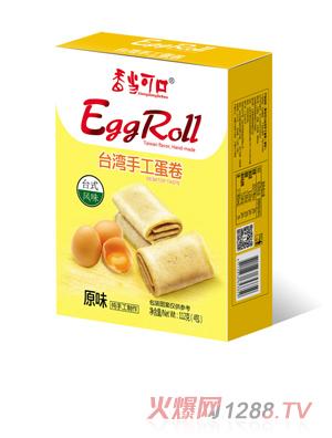 香当可口台湾手工蛋卷-原味