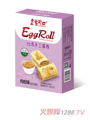 香当可口台湾手工蛋卷-肉松味