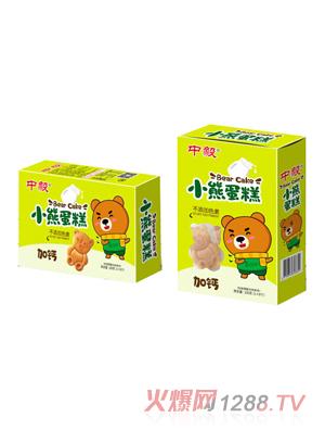 中毅小熊蛋糕-加钙