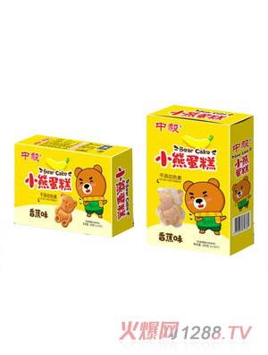 中毅小熊蛋糕-香蕉味