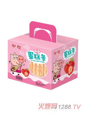 中毅小小蛋糕条-草莓味粉色