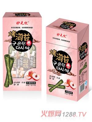 妙无忧烤海苔卷-水蜜桃味