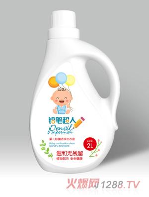 铅笔超人婴儿除菌洁净洗衣液2L