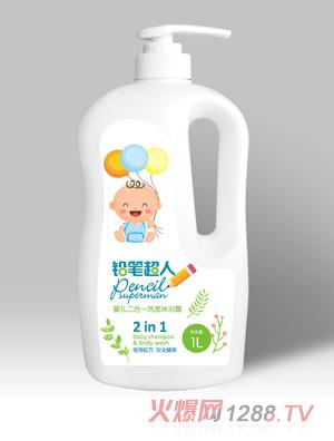 铅笔超人婴儿二合一洗发沐浴露1L