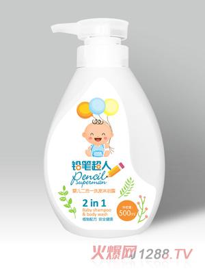 铅笔超人婴儿二合一洗发沐浴露500ml