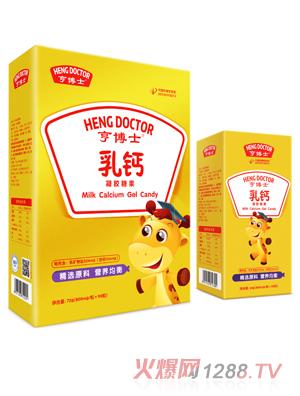 亨博士乳钙凝胶糖果