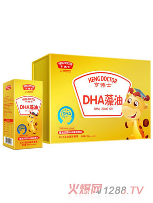 亨博士DHA藻油凝胶糖果