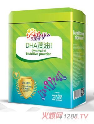 艾莱佳DHA藻油营养粉