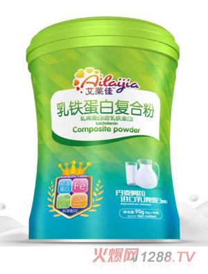 艾莱佳乳铁蛋白复合粉