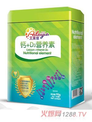 艾莱佳钙+D3营养素