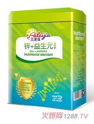 艾莱佳锌+益生元营养素