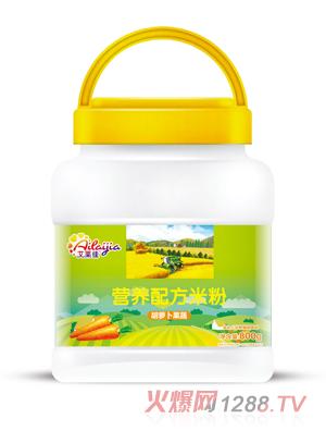 艾莱佳胡萝卜果蔬营养配方米粉