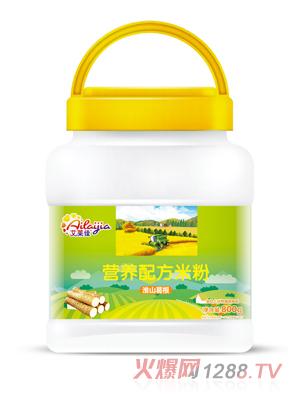 艾莱佳淮山葛根营养配方米粉
