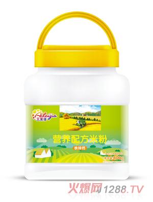 艾莱佳铁锌钙营养配方米粉