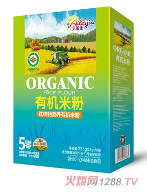艾莱佳铁锌钙营养有机米粉盒装