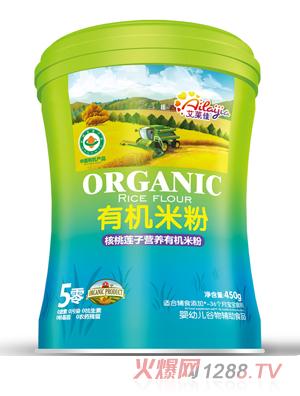 艾莱佳核桃莲子营养有机米粉