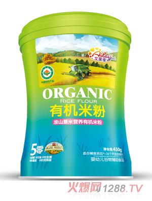 艾莱佳淮山薏米营养有机米粉