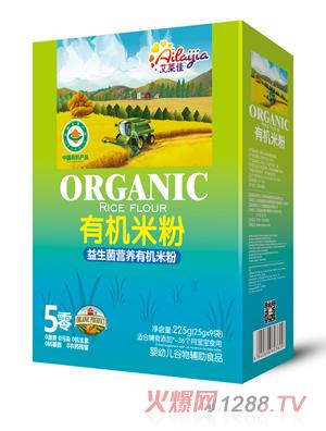 艾莱佳益生菌营养有机米粉盒装