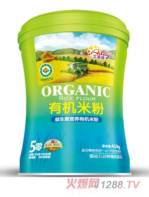 艾莱佳益生菌营养有机米粉