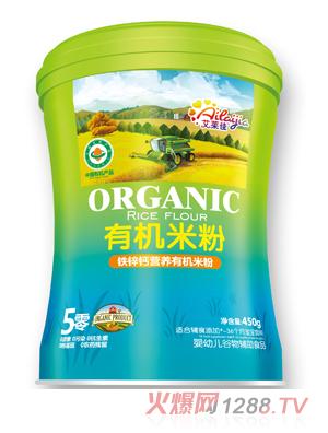 艾莱佳铁锌钙营养有机米粉