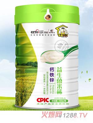 英皇贝贝钙铁锌益生菌米稀
