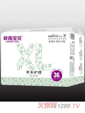 岭南宝贝草本护理婴儿活力酷36