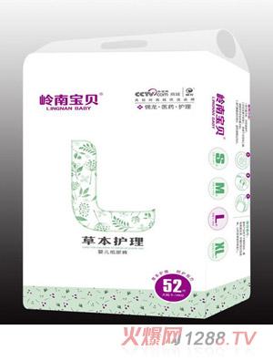 岭南宝贝草本护理婴儿纸尿裤52
