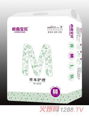 岭南宝贝草本护理婴儿纸尿裤60