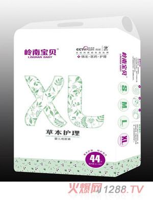 岭南宝贝草本护理婴儿纸尿裤44