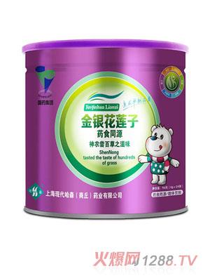 国药集团金银花莲子药食同源营养品