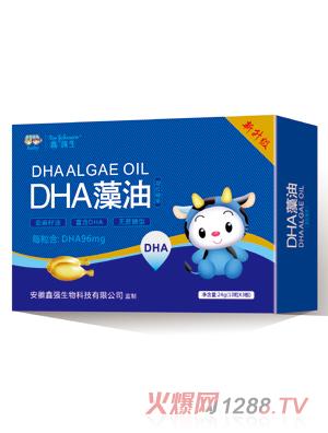 鑫强生DHA藻油凝胶糖果(升级版)